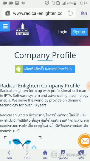 Enlighten Login Radical Videos